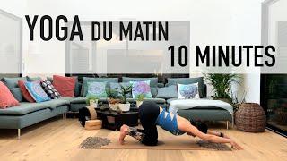 Yoga du matin - 10 minutes - yoga à la maison