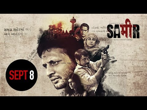 SAMEER Official Trailer | Releasing 08 Sept | Mohd. Zeeshan Ayyub, Anjali Patil, Subrat Dutta