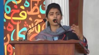 ALL PAKISTAN BILINGUAL DECLAMATION CONTEST 2016
