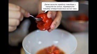 Фаршированные помидорчики сыром