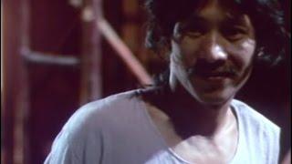 คาราบาว - ทับหลัง (Official Music Video)