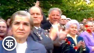 Вильнюс празднует День Победы. Время. Эфир 9 мая 1990