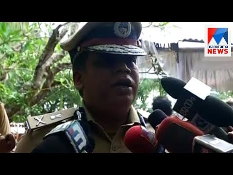 Solar scam: DGP on Saritha Nairs complaint| Manorama News