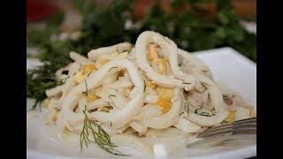 Праздничный салат  с кальмарами , очень вкусный . Рецепт.