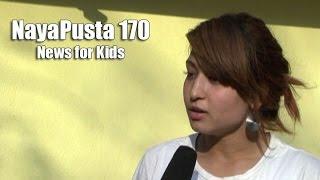 NayaPusta-170