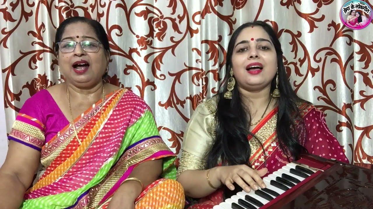 Download करवा चौथ गीत।चलो मिल के सुहागन आज चांद की पूजा करे।Karwa chauth geet by hemakelokgeet|Karwa chauth