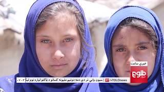 LEMAR NEWS 23 May 2018 /۱۳۹۷ د لمر خبرونه د غبرګولي۰۲ نیته