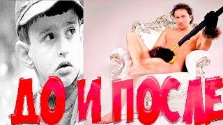 Дмитрий НАГИЕВ В ДЕТСТВЕ  физрук фото в детстве