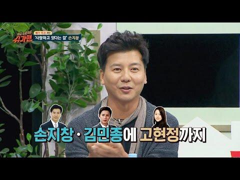 더 블루(손지창&김민종)의 '너만을 느끼며'♪ 삼각관계 CM송이었다!  슈가맨 29회