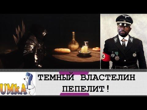 Порно комиксы Овервотч Трейсер трахается с Вдовой и Ко