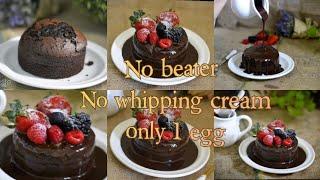 floating mini chocolate cake.വളരെ എളുപ്പത്തിൽ ഒരു മുട്ട കൊണ്ട് കിടിലൻ ടേസ്റ്റിൽ ആർക്കും ഉണ്ടാക്കാം