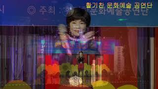 사랑님(김용임) 노래신이나 활기찬 문화예술 공연