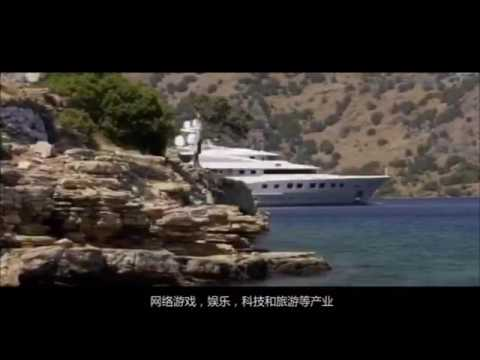 GMB international Group publicity video