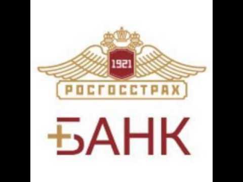 Восточный Экспресс Банк в Новосибирске: адреса отделений