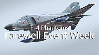 百里基地 F-4 ファントム 301sq壮行行事週間   301sq Fairwell Event Week    JASDF F-4 Phantoms