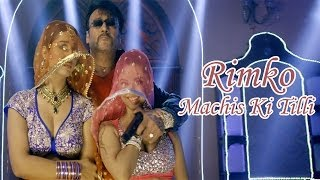 """Rimco - Machis Ki Tilli"" Exclusive Song From Gang Of Ghosts 