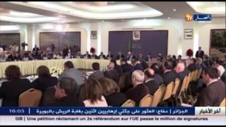 vtr   الجزائر  تقاعد   نقابات مستقلة تنتفض ضد الغاء قانون التقاعد المسبق