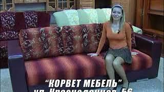 Самая убогая Череповецкая реклама,которую я только видел
