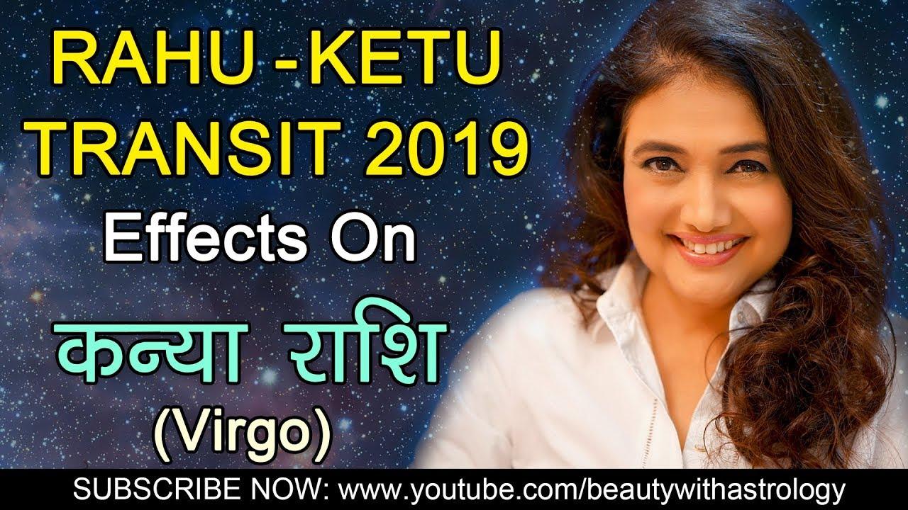 Rahu Ketu Transit 2019 | Effects on Virgo in Hindi by Kaamini Khanna