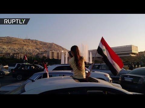 Жители Дамаска вышли на улицы, чтобы поддержать Асада