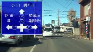 【車載動画】栃木県道めぐりシリーズ r54明野間々田線(その2)