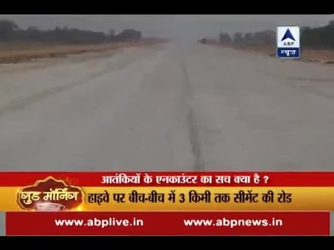 Lucknow-Agra expressway: Here is the reality check