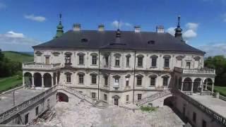 видео Підгірці, Львівщина. Замок, привид, Костел Святого Йосипа |
