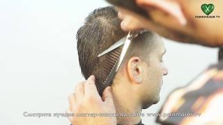Мужская стрижка, уличный стиль Men's hairstyle street style. parikmaxer tv парикмахер тв