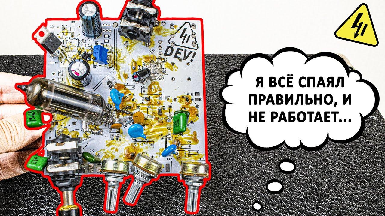 Алиэкспресс - электроника