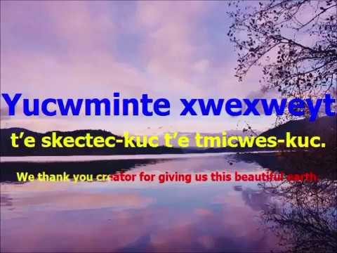 Secwepemc Prayer