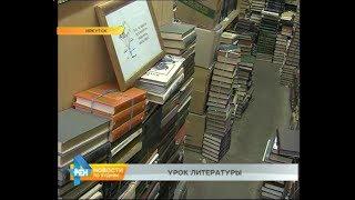Книжный приют: за что рублём наказали основателя библиотеки под открытым небом в Иркутске?