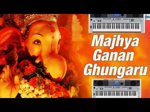 majhya-ganan-ghungaru-haraval-on-piano-|-marathi-ganpati-hit-song-2019-|-lalbaug-beats-2019-|adhetya