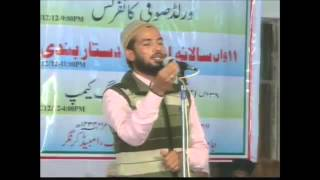 Zainul Abedin chahate aap to khud best naat