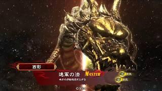 先日開幕周姫デッキを試した際にマッチングしたランカー君主様と再会。...