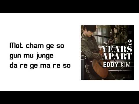 EDDY KIM - 2 Years apart (EASY LYRICS)