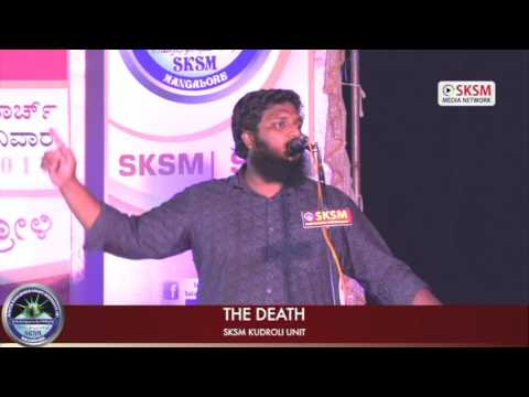 The Death | Moulavi Unais Pappinasshery | Part- 1 | Malayalam Language | SKSM MEDIA NETWORK