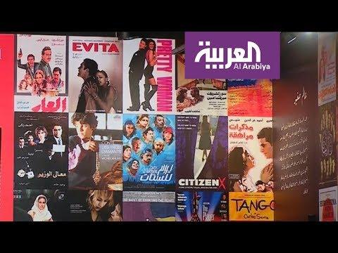 عشرات الأفلام تتنافس في النسخة 40 لمهرجان القاهرة السينمائي  - نشر قبل 14 ساعة