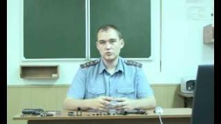 1 Общая характеристкика пистолета Макарова