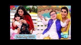 Good Morning Pakistan - (Ahmed Shah) - 24th May 2019 - ARY Digital Show