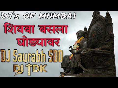 Shivba Basla Ghodyavari - Saurabh SDD & TDK Remix || Pritam Vfx || DJ'S OF MUMBAI ||