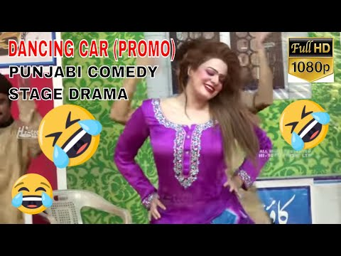 DANCING CAR (PROMO) - 2019 NEW PUNJABI COMEDY STAGE DRAMA - HI-TECH STAGE DRAMAS