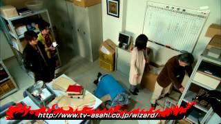 第29話「進化する野獣」 2013年3月31日O.A. 脚本:香村純子 監督:中澤...