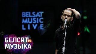 Belsat Music Live: «Re1ikt»