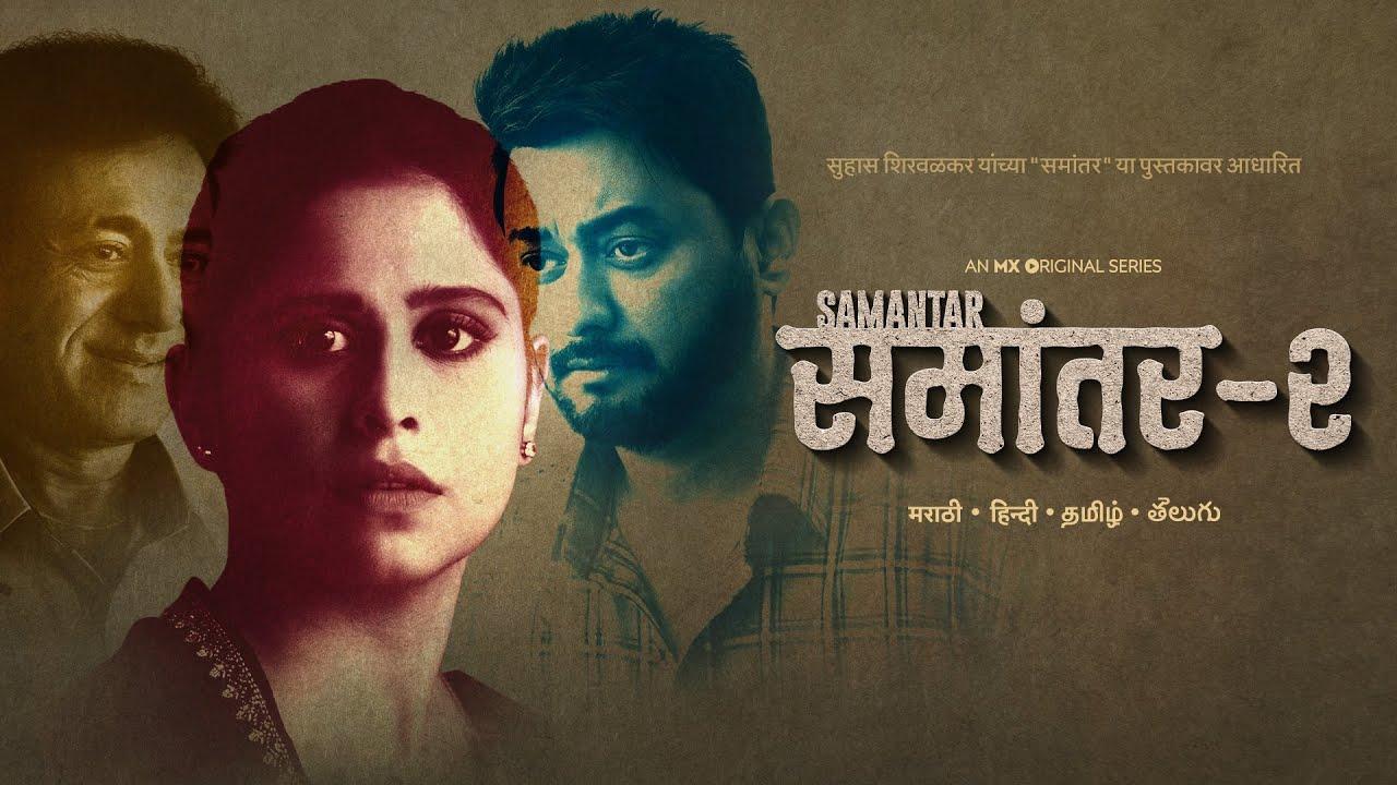 The Mysterious Woman   Sai Tamhankar   Swwapnil Joshi   Nitish Bharadwaj   Samantar 2   MX Player