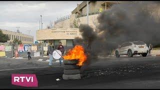 «Израиль за неделю» // Международные новости RTVi — 23 декабря 2017 года