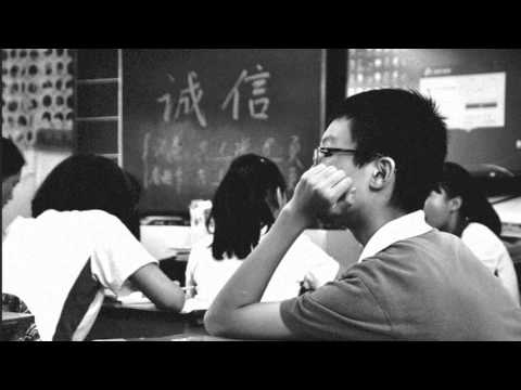 Audio Essay (Education)