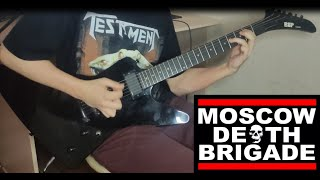 Moscow Death Brigade - It's Us (Guitar Cover)