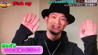 清木場俊介さんの貴重なsnowです.