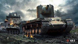 Вечерний стрим ● World of Tanks ●