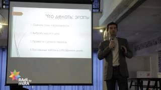 Антон Минеджян эксперт по земельному делу(, 2015-10-29T20:24:04.000Z)